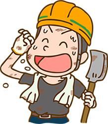 働いている土木作業員